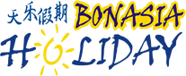 Bonasia Holiday