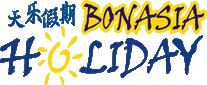 Bonasia Holiday